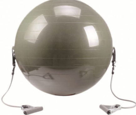 Yoga Ball with Strap