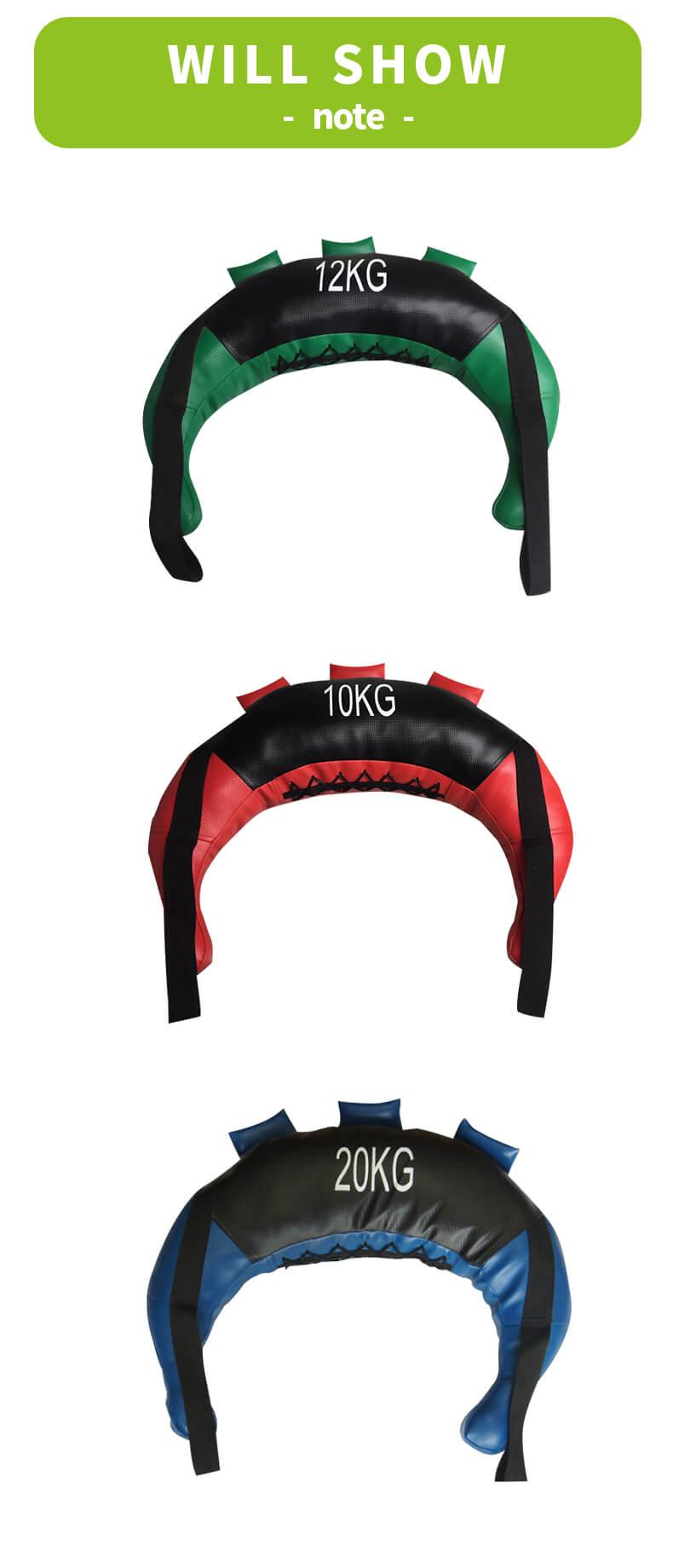 Strength Training PVC/PU Leather Power Bag
