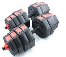 Dumbells/Barbell 2 in 1 Ajustables Dumbbells Set with Rack