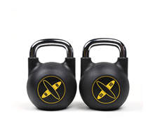 Rubber Competiton Kettlebell