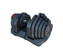 17 Weights in 1 Adjustable Dumbbell